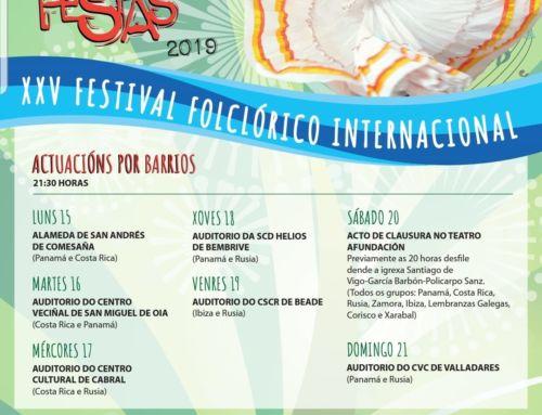 XXV FESTIVAL FOLCLÓRICO INTERNACIONAL DE VIGO